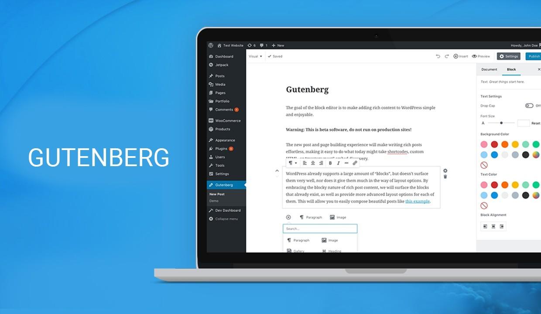 Редактор Гутенберг (Gutenberg) в WordPress: за и против