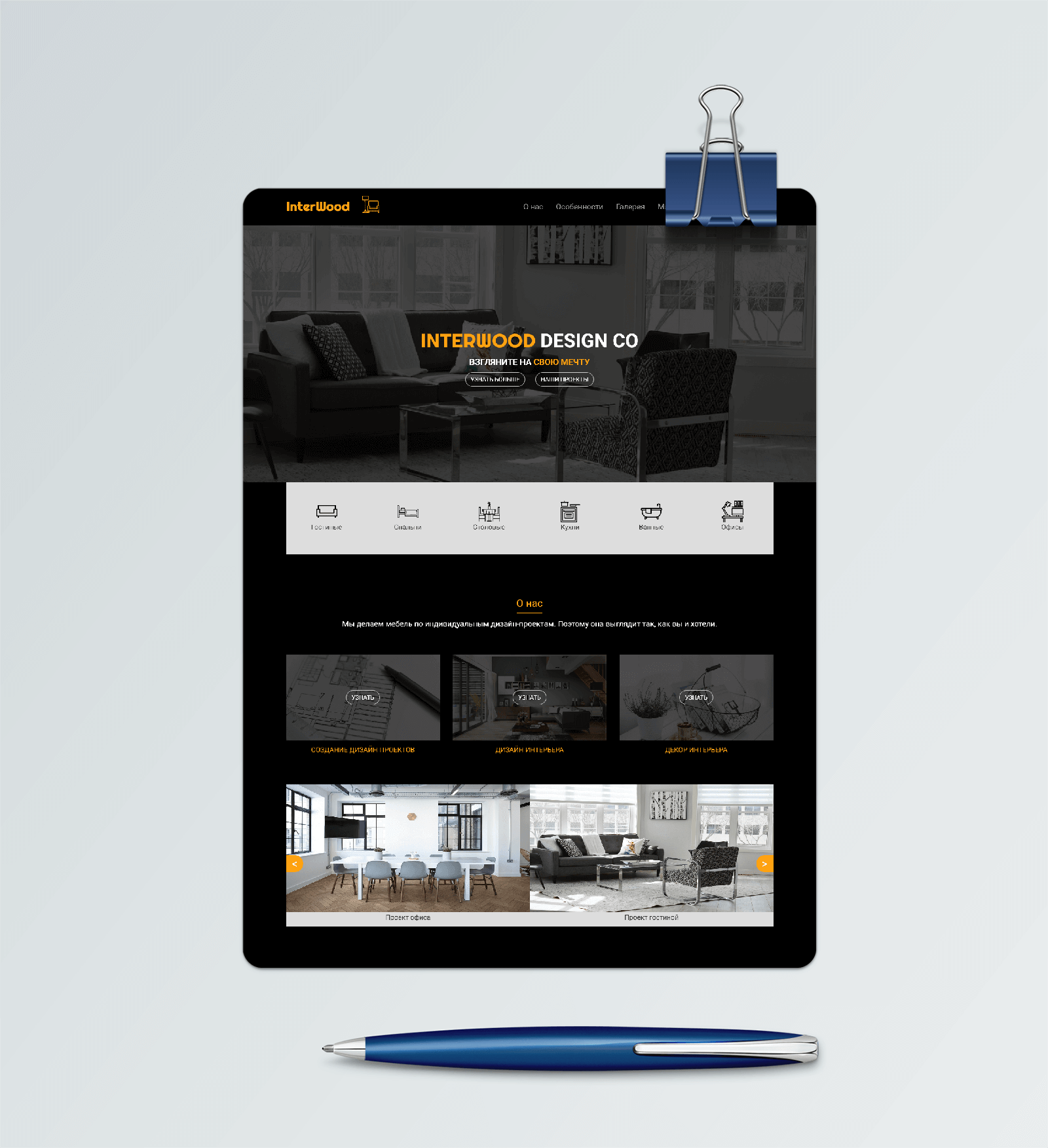 Создание сайтов в Петербурге